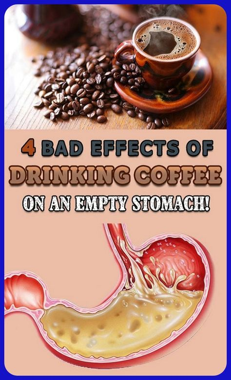 Do You Drink Coffee In The Morning On An Empty Stomach Healthy Website Healthy Life Effects Of Drinking