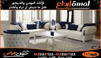 أشيك أنتريهات مودرن بالصور أنتريهات إيطالي مودرن فخمه Home Home Decor Furniture