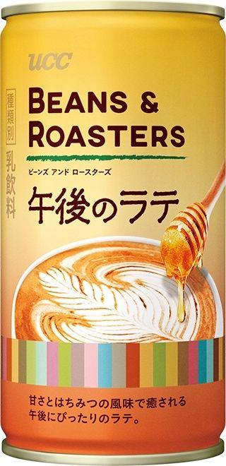 Ucc Beans Roasters 午後のラテ 缶185gの口コミ 評価 カロリー情報 もぐナビ 缶コーヒー ドッピオ 食品