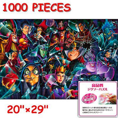 Ravensburger Villainous Maleficent Jigsaw Puzzle for sale online