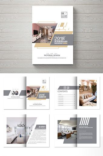 High End Interior Decoration Picture Brochure Complete Design Ai Free Download Pikbest Brochure Design Template Brochure Design Booklet Design