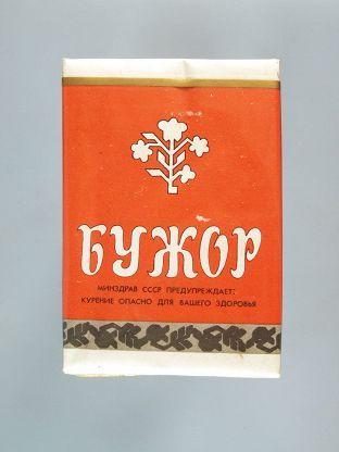 Аукцион мешок купить сигареты сигареты с табаком без химии купить какие настоящим