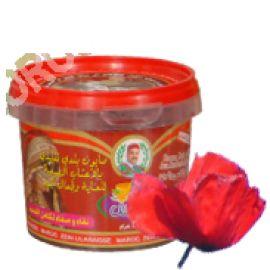 صابون زين للعرائس بالعكر الفاسي Soap Nutella Bottle Jar