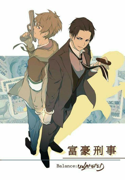 Otaku Anime, Manga Anime, Anime Art, Detective, Persona 5, Anime Love, Me Me Me Anime, Handsome Anime Guys, Manga Covers