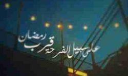 قرب حلول شهر رمضان المبارك زاكي Neon Signs Neon Image