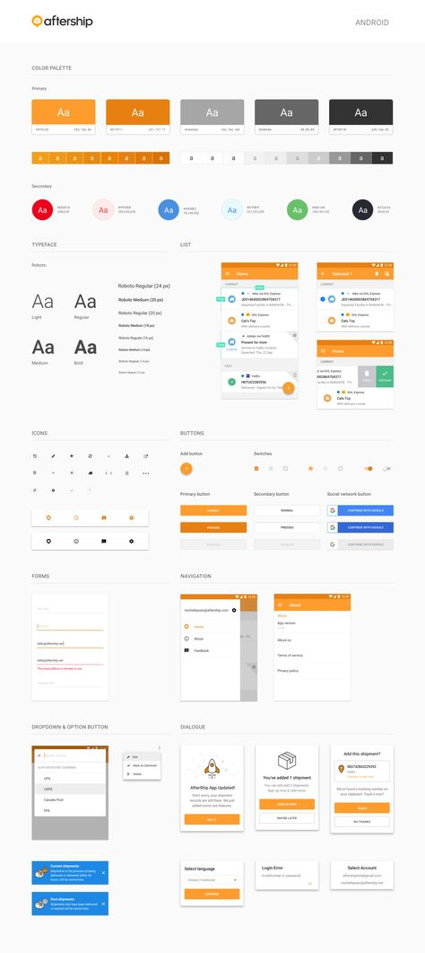 aftership_android_app_ui_style_guide.jpg by Michelle Yuen