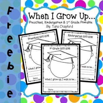 Free End Of The Year Graduation Printable For Preschool Kindergarten And 1st Grade During Preschool Graduation All About Me Preschool Kindergarten Graduation Pre k graduation worksheets