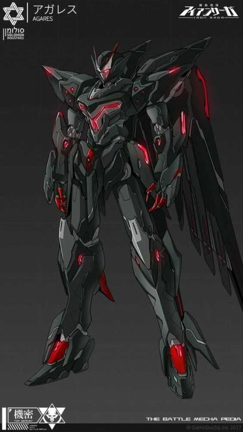 Ultron the Artificial Intelligence Fantasy Armor, Fantasy Weapons, Dark Fantasy Art, Arte Gundam, Gundam Art, Arte Robot, Robot Art, Robot Concept Art, Armor Concept