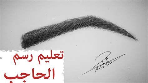 صور رسم حواجب Arabic Nail Art In 2020 Youtube Used Mobile Phones Image