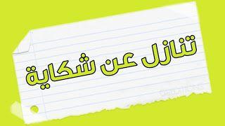Pin By Othmane Souhbane On خدمات قانونية Tech Company Logos Company Logo Logos