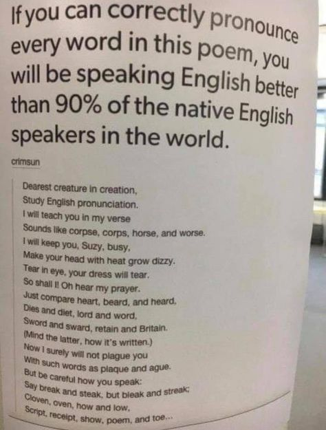 Quick List Appreciates English Language Struggles Language Jokes English Writing Skills Writing Words