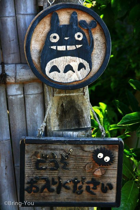 visit Totoro's forest just outside of Tokyo