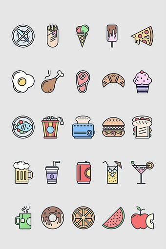 Drawing Cartoon Dessert Hamburger Drinks Beverage Food Icon Png Images Ai Free Download Pikbest Food Icons Mini Drawings Cute Food Drawings
