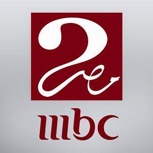 قناة ام بي سي مصر 2 بث مباشر Pinterest Logo Tech Company Logos Logos