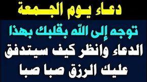 سورة الكهف ماهر المعيقلي Sorat Al Kahf Maher Al Mo3ekily أسأل الله أن يعصمنا من فتنة الدجال Youtube Cool Words Quran Islam Quran
