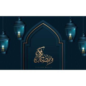 رمضان الإسلامية كريم الخلفية أرابيسك فانوس ناقلات تصميم العربية الإسلام مسلم عيد الخط العربي فانوس مهرجان مبارك الق Arabesque Pattern Hanging Lanterns Lanterns