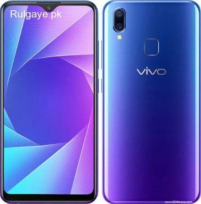 Rulgaye Vivo Y95 4 64 Gambar Ponsel Usb Vivo y95 wallpaper hd download