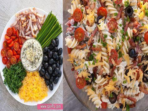 طريقة عمل سلطة الرانش بالمعكرونة و اللحم المقدد Cobb Salad Salad Food