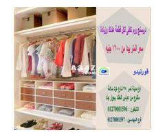Dressing Rooms Egypt تصميم دواليب ملابس شركة فورنيدو 01270001597 Furniture Home Decor Room