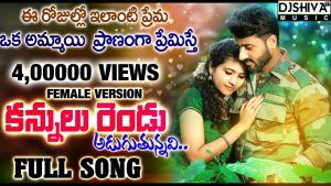 Naa Songs Telugu Private Dj Folk All Remix Mp3 Songs For Free Download Naa Song Naa Songs P Songs For Dance Audio Songs Free Download Love Songs Playlist