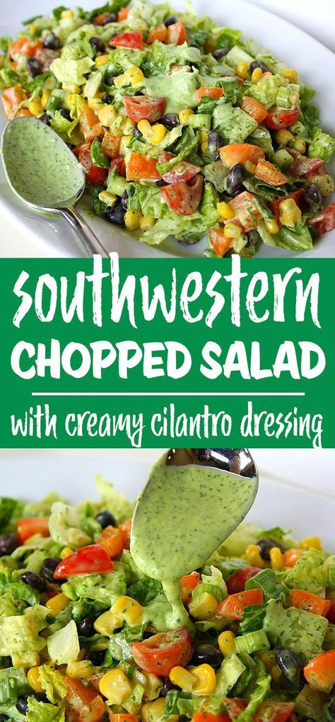 Southwestern Chopped Salad with Cilantro DressingYou can find Chopped salads and more on our website.Southwestern Chopped Salad with Cilantro Dressing Best Salad Recipes, Vegetarian Recipes, Cooking Recipes, Healthy Recipes, Chopped Salad Recipes, Chopped Salads, Recipes With Cilantro, Lunch Salad Recipes, Salads For Lunch