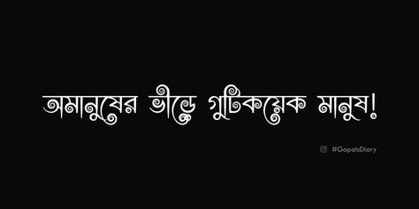 Bengali article, Bangla typography font - 98
