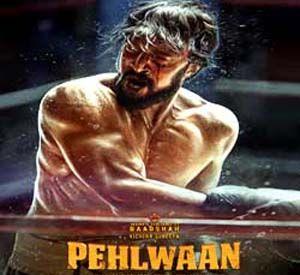 Songspk Pehlwaan 2019 Songs Download Bollywood Indian Movie Songs Hindi Movies Drama Film