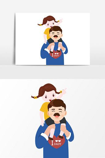 Happy Father S Day Holiday Father Daughter Carrying Shoulder Flat Cartoon Png Images Ai Free Download Pikbest Fathers Day Poster Happy Fathers Day Happy Father