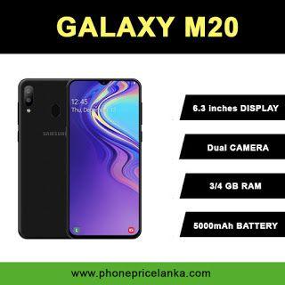 Phone Price Lanka: Samsung Galaxy M20 Price in Sri Lanka