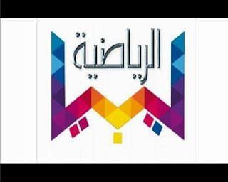 تردد قناة ليبيا الرياضيه على النايل سات 2020 Https Ift Tt 2gfvlic Cards Playing Cards Libya