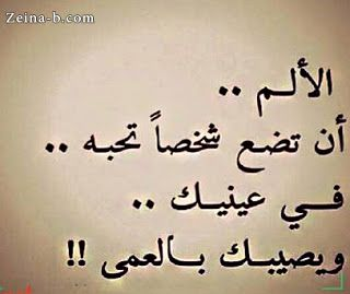 صور حكم وامثال جديدة Proverbs Arabic Calligraphy