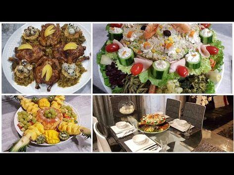 عراضة مغربية لحماتي وحمايا طريقتي فتحضير عراضة راقية بالتفاصيل نظمي وقتك و فرحي ضيافك Youtube Food Lunch Cobb Salad