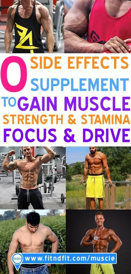 D-Bal Muscle Gains Supplement Review | Marie's Health