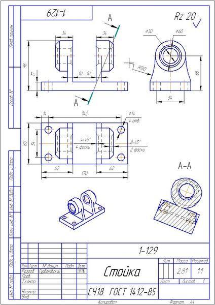 A91634158e51f27a19cccc5dda5ec454 I 2 Jpg 424 600 Pixels Tecnicas De Dibujo Dibujo Tecnico Industrial Dibujo Tecnico Ejercicios