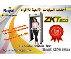 الان أحدث البوابات الامنية للكشف عن المتفجرات 18 Zoneماركة Zkteco Convenience Store Products