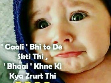Good Morning Quotes Images Download Oh Yaaro Funny Baby Quotes Cute Funny Quotes Funny Quotes For Kids