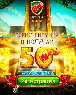 Мобильное онлайн казино бездепозитный бонус при регистрации как играть в гаррис мод на с другом на одной карте видео