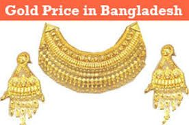 Gold Rate Today Gold Rate Gold Rate Per Gram Today 1 Gram Gold Rate 1 Gram Gold Rate Today Gold Rate Per Gram Gold Price Per Gr In 2020 Gold Rate Gold Cost Silver Rate