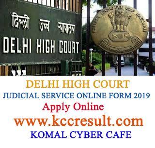 Delhi High Court Judicial Service Online Form 2019 With Images Judicial Cyber Cafe Delhi High Court