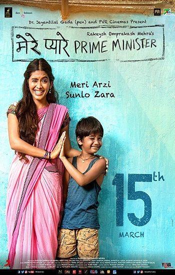 The Lovely Mrs Mookherjee (2019) Hindi Zee5 Originals 1080p 720p