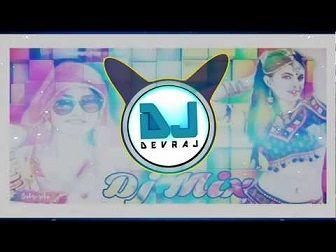 Dj Rajasthani Song 2016 Mp3 Latest Dj Songs Dj Songs Dj Mix Songs