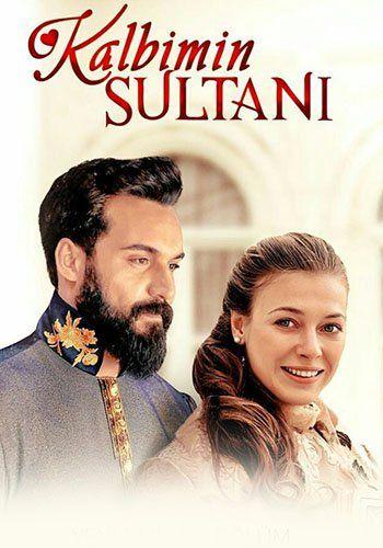 موقع قصة عشق مسلسلات تركية Filmes Online Gratis