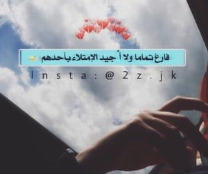 Explore ﺭﻣﺰﻳﺎﺕ Images Uploaded By Rawasee On We Heart It In 2020 We Heart It Image Sharing Find Image