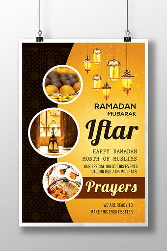 Golden Style Iftar Party Ramadan Invitation Template Psd Free Download Pikbest Iftar Party Iftar Christmas Party Poster