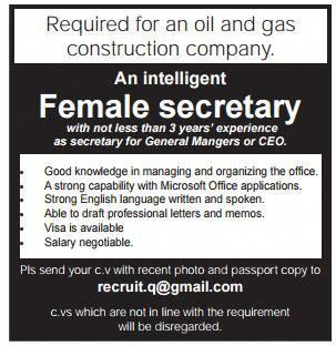 Female secretary (Visa Avaliable), Required for an oil and gas