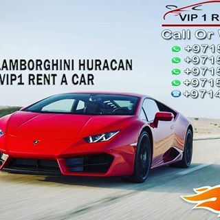 Rent A Luxury Car In Dubai At The Lowest Prices From Vip1 Rent A Car Choose Among A Range Of Elite Cars By Rolls Royce Lam Rent A Car Rolls Royce