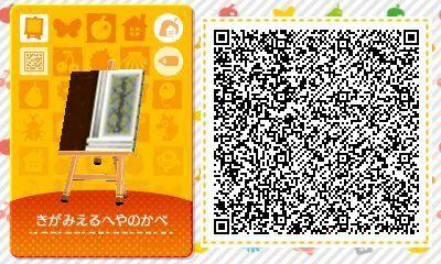 おもち On Qr Codes Animal Crossing Animal Crossing Qr Animal