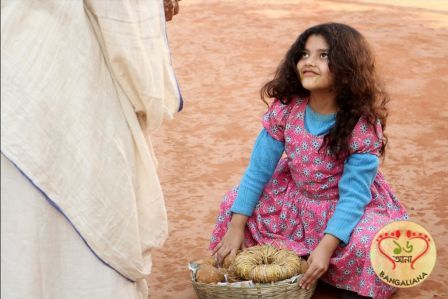 Zee Bangla's New Serial Amloki Traces Journey of Deaf and