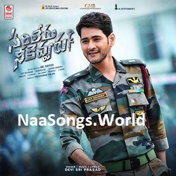 Sarileru Neekevvaru 2020 Telugu Movie Naa Songs Free Download Https Ift Tt 2p53px3 In 2020 Telugu Movies Download Telugu Movies Hindi Movies Online
