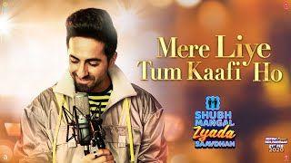 Pyaar Tenu Karda Gabru Lyrics Shubh Mangal Zyada Saavdhan Romy Lyrics In 2020 Latest Song Lyrics Song Lyrics